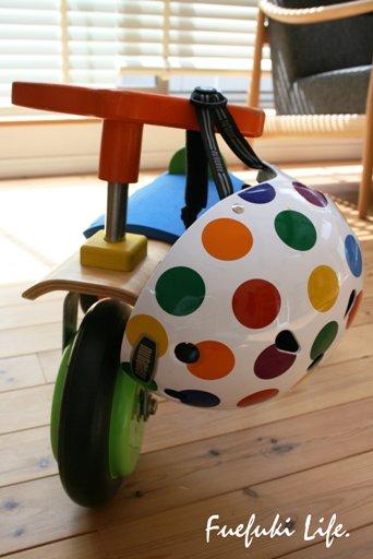 自転車の 自転車 子供 椅子 後ろ : 子供乗せ自転車、買いました♪ ...