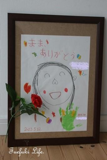 IMG_2759 - コピー.JPG