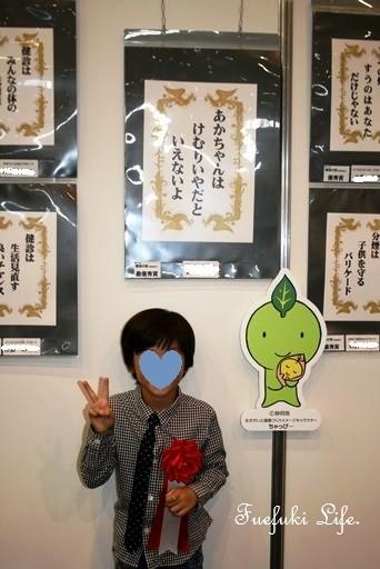 IMG_4954 - コピー (2).JPG